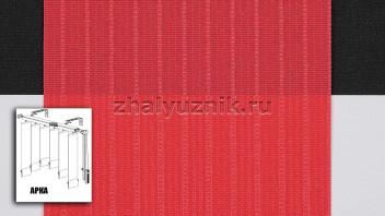 Арочные вертикальные жалюзи тканевые, материал Лайн-2 красный (Амиго)