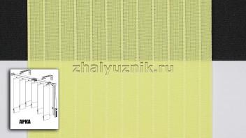 Арочные вертикальные жалюзи тканевые, материал Лайн-2 лимонный (Амиго)