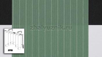 Арочные вертикальные жалюзи тканевые, материал Лайн-2 оливковый (Амиго)