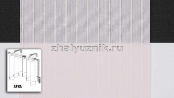 Арочные вертикальные жалюзи тканевые, материал Лайн-2 розовый (Амиго)