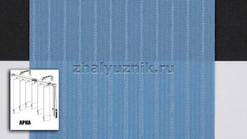 Арочные вертикальные жалюзи тканевые, материал Лайн-2 синий (Амиго)