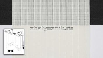 Арочные вертикальные жалюзи тканевые, материал Лайн-2 светло-бежевый (Амиго)