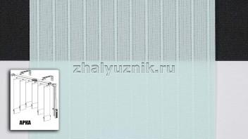 Арочные вертикальные жалюзи тканевые, материал Лайн-2 светло-бирюзовый (Амиго)