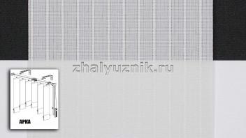 Арочные вертикальные жалюзи тканевые, материал Лайн-2 светло-серый (Амиго)