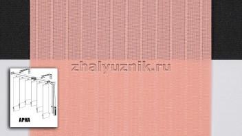 Арочные вертикальные жалюзи тканевые, материал Лайн-2 темно-розовый (Амиго)