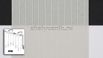 Арочные вертикальные жалюзи тканевые, материал Лайн-2 темно-серый (Амиго)