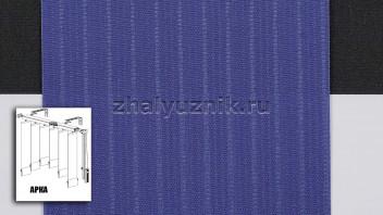 Арочные вертикальные жалюзи тканевые, материал Лайн-2 темно-синий (Амиго)