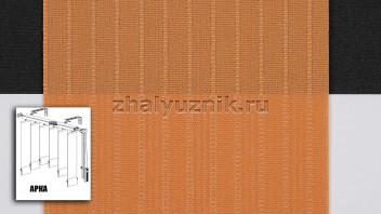 Арочные вертикальные жалюзи тканевые, материал Лайн-2 терра (Амиго)