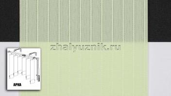 Арочные вертикальные жалюзи тканевые, материал Лайн-2 зеленый (Амиго)