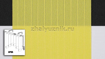 Арочные вертикальные жалюзи тканевые, материал Лайн-2 желтый (Амиго)