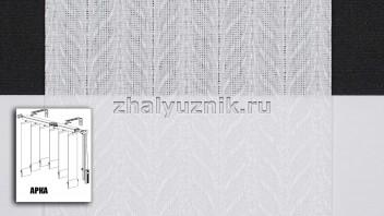 Арочные вертикальные жалюзи тканевые, материал Мальта белый (Амиго)