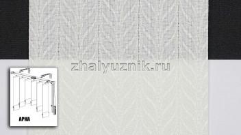 Арочные вертикальные жалюзи тканевые, материал Мальта бежевый (Амиго)