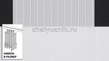 Ламели для вертикальных жалюзи - Лайн-2 белый (Амиго)