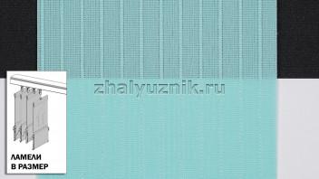 Ламели для вертикальных жалюзи - Лайн-2 бирюзовый (Амиго)