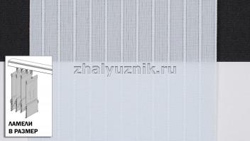 Ламели для вертикальных жалюзи - Лайн-2 голубой (Амиго)