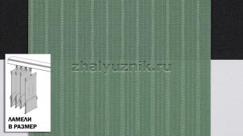 Ламели для вертикальных жалюзи - Лайн-2 оливковый (Амиго)