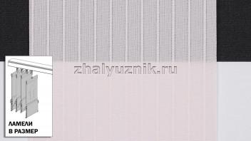 Ламели для вертикальных жалюзи - Лайн-2 розовый (Амиго)