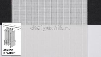 Ламели для вертикальных жалюзи - Лайн-2 светло-серый (Амиго)