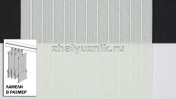Ламели для вертикальных жалюзи - Лайн-2 светло-зеленый (Амиго)