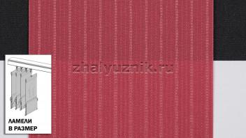 Ламели для вертикальных жалюзи - Лайн-2 темно-красный (Амиго)