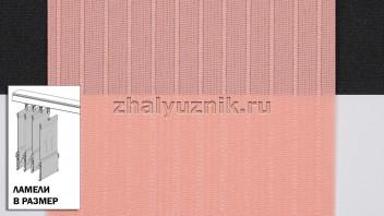 Ламели для вертикальных жалюзи - Лайн-2 темно-розовый (Амиго)