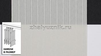 Ламели для вертикальных жалюзи - Лайн-2 темно-серый (Амиго)