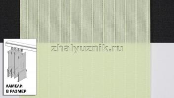 Ламели для вертикальных жалюзи - Лайн-2 зеленый (Амиго)