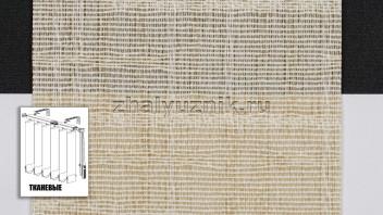 Вертикальные жалюзи тканевые, материал Аруба темно-бежевый (Амиго)