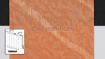 Вертикальные жалюзи тканевые, материал Бали апельсин (Амиго)