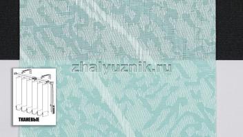 Вертикальные жалюзи тканевые, материал Бали бирюза (Амиго)
