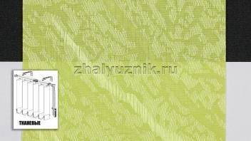 Вертикальные жалюзи тканевые, материал Бали фисташковый (Амиго)