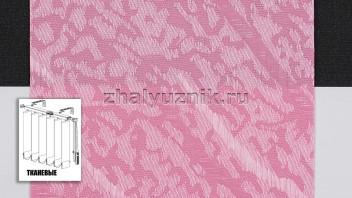 Вертикальные жалюзи тканевые, материал Бали малина (Амиго)