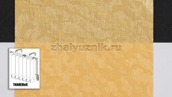 Вертикальные жалюзи тканевые, материал Бали оранжевый (Амиго)