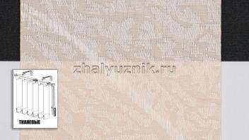 Вертикальные жалюзи тканевые, материал Бали персиковый (Амиго)