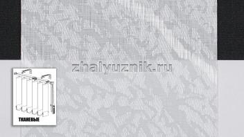 Вертикальные жалюзи тканевые, материал Бали серебро (Амиго)