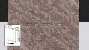 Вертикальные жалюзи тканевые, материал Бали шоколад (Амиго)