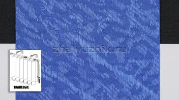 Вертикальные жалюзи тканевые, материал Бали синий (Амиго)