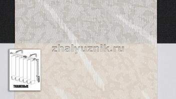 Вертикальные жалюзи тканевые, материал Бали светло-розовый (Амиго)