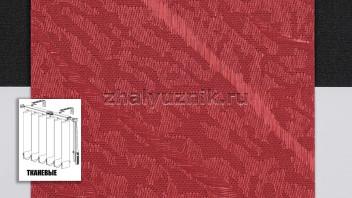 Вертикальные жалюзи тканевые, материал Бали темно-красный (Амиго)