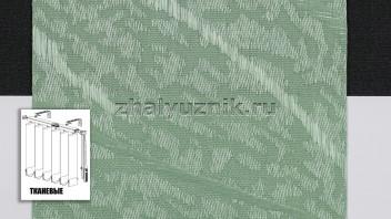 Вертикальные жалюзи тканевые, материал Бали темно-зеленый (Амиго)