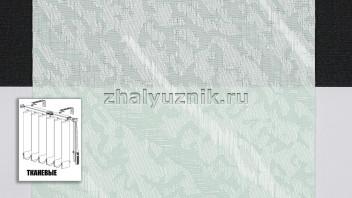 Вертикальные жалюзи тканевые, материал Бали зеленый (Амиго)