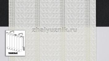 Вертикальные жалюзи тканевые, материал Бейрут белый (Амиго)