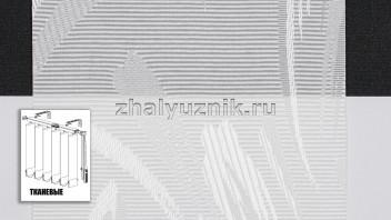 Вертикальные жалюзи тканевые, материал Джангл белый (Амиго)