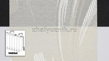 Вертикальные жалюзи тканевые, материал Джангл бежевый (Амиго)
