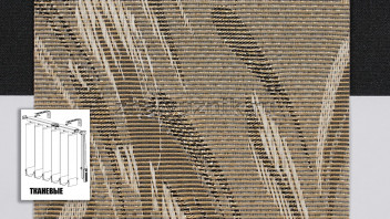 Вертикальные жалюзи тканевые, материал Джангл бронзовый-металлик (Амиго)