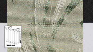 Вертикальные жалюзи тканевые, материал Джангл зеленый-металлик (Амиго)