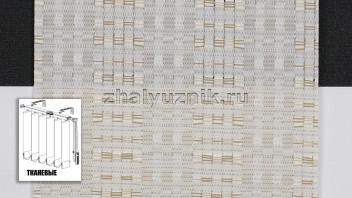 Вертикальные жалюзи тканевые, материал Эдем бежевый (Амиго)
