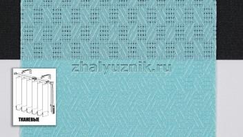 Вертикальные жалюзи тканевые, материал Кёльн бирюза (Амиго)