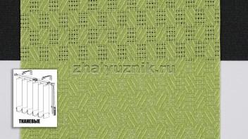 Вертикальные жалюзи тканевые, материал Кёльн фисташковый (Амиго)
