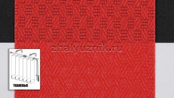 Вертикальные жалюзи тканевые, материал Кёльн красный (Амиго)